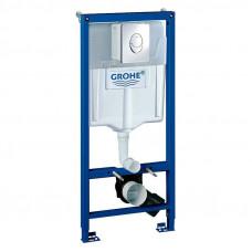 Инсталляция GROHE RAPID SL для унитаза (3 в 1) 38721001