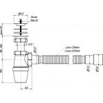 Сифон для умывальника Орио (1 1/4х40) с гибкой трубой (40-40/50) А-3202