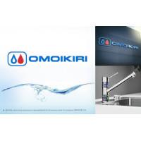 Кухонные мойки Omoikiri