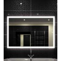 Мебель для ванной комнаты Relisan