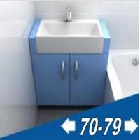 Мебель для ванной комнаты ширина от 70 до 80 см