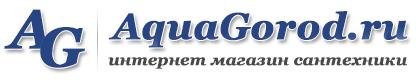 Интернет магазин сантехники AquaGorod.ru